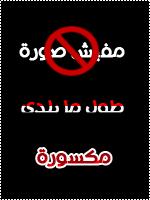 AmEr 3OshA9
