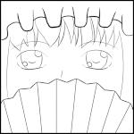 Suirika