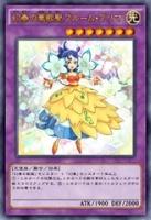 Masumi Kotsu