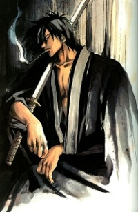 Kurayami Mezame