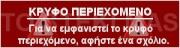 :krifo periex