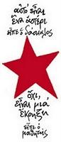 redstar57