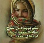 hassnaa