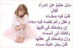 اشراقة_حب