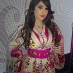 NANA EL BAHRIYA