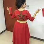 المزيونة المغربية