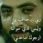 nawal ahmed