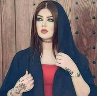 إيمان دكالية