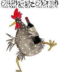 بائع الدجاج