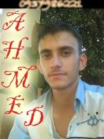 أحمد قري أبومحمد