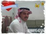 علي صدور