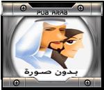 محمود المان