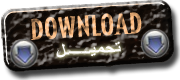 وتسنمر الحصرياتباتش التعليق العربي الخاص بالمعلق المبدع عصام الشوالي للاسطورة : Pes2010 2333