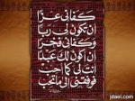 طه احمد محمد