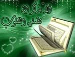 حنين الى الاسلام