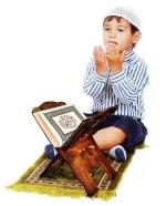 حسين مسلم
