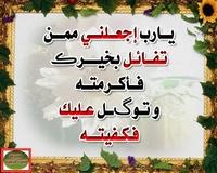 فاطمة حمدى حسن