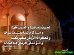 الحسينى عبد الفتاح