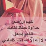 حسانية عبدالراضى