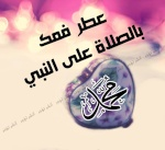 انوار محمد محمود محمد