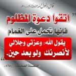 منى محمد