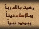 مى محمد