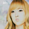 JT___((Jung
