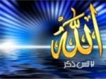 القرآن وعلومه 391-39