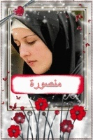 عـــامة 93-77