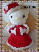 marine 14