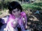 Rawah