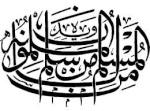 عبده02310