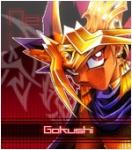 gokushi