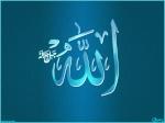 عبد الرحيم شهاب