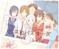 yume_otaku14