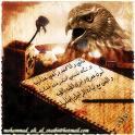 *مخاااوي الليل*
