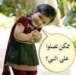 تامر حسن