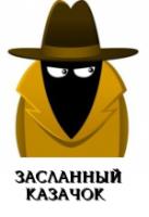 Юрий Алекcандрович