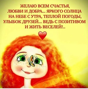 Нина Ивановна