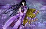 ElviraDragonfly