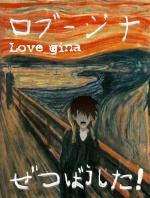 love_gina