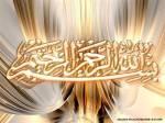 soeur_moutahajiba