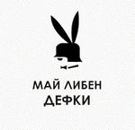 Ha_E100_urpaTb_He_6pocuМ