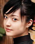 Matsumoto Inoue Mao