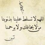 كيبو عبد القادر
