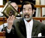 الرفيق صدام حسين