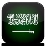 سعودي للأبد