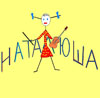 Natalusha