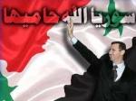 ح ـبيبتي يا سوريآ