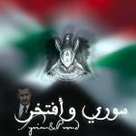 syrian prince